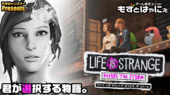 🐤Life Is Strange: Before the Storm #01🐸