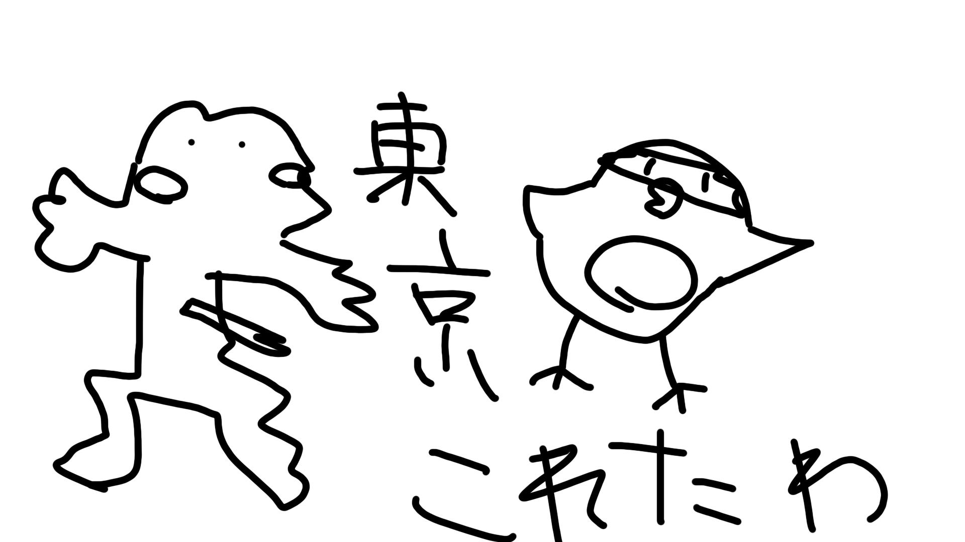 mozuhayaraku